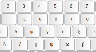 Greek keyboard online